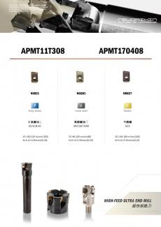 AP1103 / AP1704