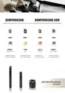 XO0603 / XO0903
