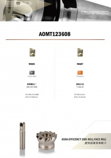AO1236