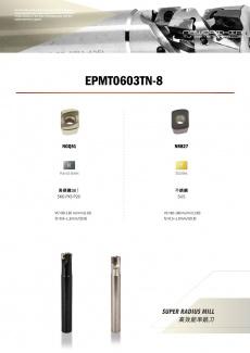 EP06003