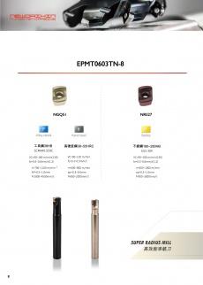 EPMT0603TN-8