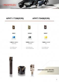 APMT11T308(R390) . APMT170408(R390)