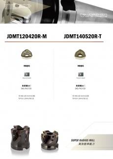 JD1204 / JD1405