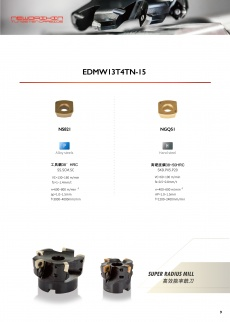 EDMW13T4TN-15