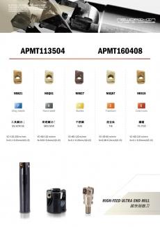 AP1135 / AP1604